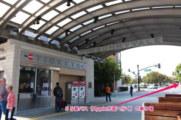Sunnyvale駅
