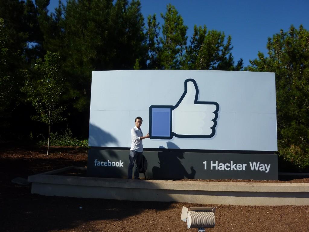 Facebook本社に行ってきた