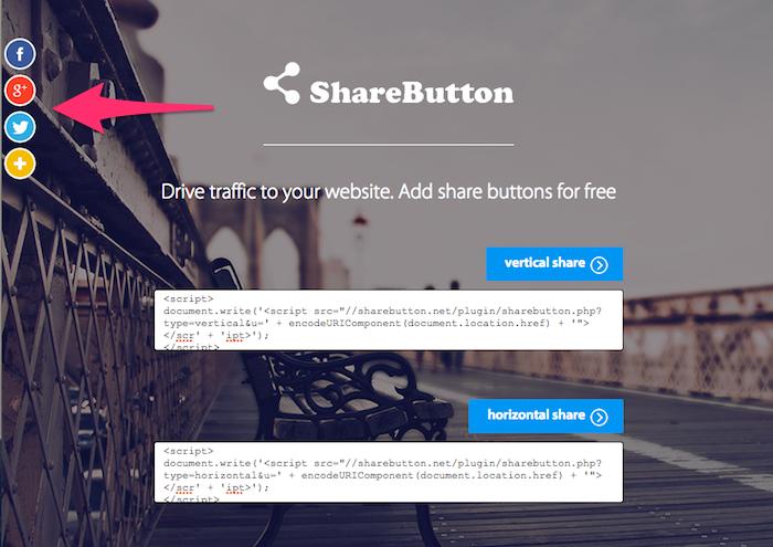 瞬殺!コピペでシェアボタンが設置できる「sharebutton.net」   WEBマスターの手帳