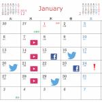 ソーシャルメディアでいつ何を投稿するかスケジュール設計に役立つコンテンツカレンダー。