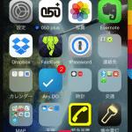 かなり簡単!iPhoneの操作画面をMacで録画する方法。