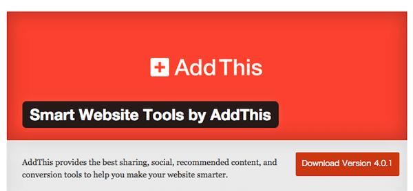 wordpressでシェアボタンやオススメ記事など一括で実装できちゃうプラグインAddThisが便利。