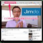 Benchmark EmailのHTMLメールに動画を張りつけるURLのコツ。