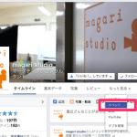 Facebookのイベントをブログに貼付ける超簡単な方法