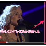 YouTubeライブで自分の好きなカメラ映像を選べるようになる?!