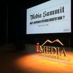 iMEDIA SUMMIT JAPAN(2015)にWEB担だけど参加してきたよ。