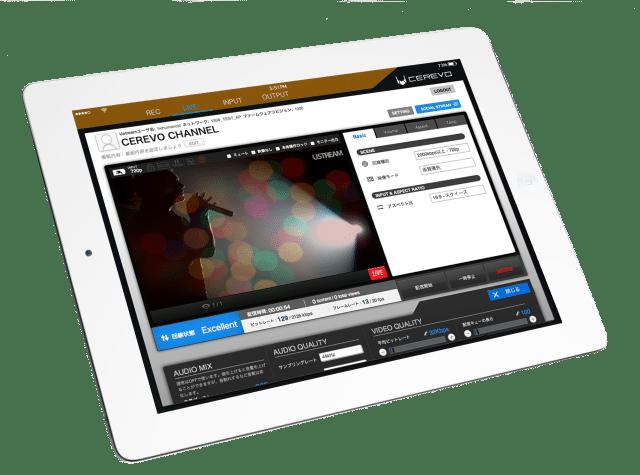 スイッチングと動画のライブ配信が1台でできちゃうLiveWedgeがいよいよ買える!