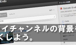 post20121125.jpg