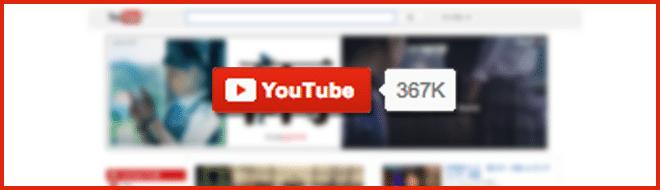 YouTubeチャンネルの登録ボタンをブログに設置してチャンネル登録者を増やそう!