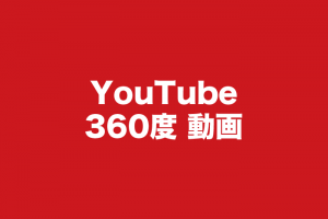 youtube360.png