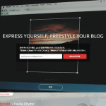 Jimdoのブログ特化版?!直感的にブログが作れる「g.o.a.t」にワクワクしてる!