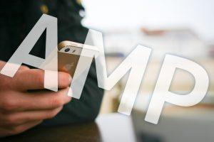 ブログ記事がAMP対応できているかを確認できる「AMPテストツール」