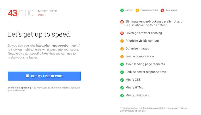 スマホでの表示スピードを改善する具体策