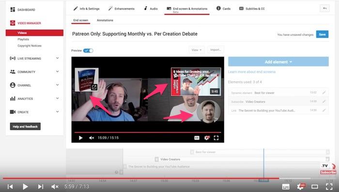 YouTubeのエンドスクリーン