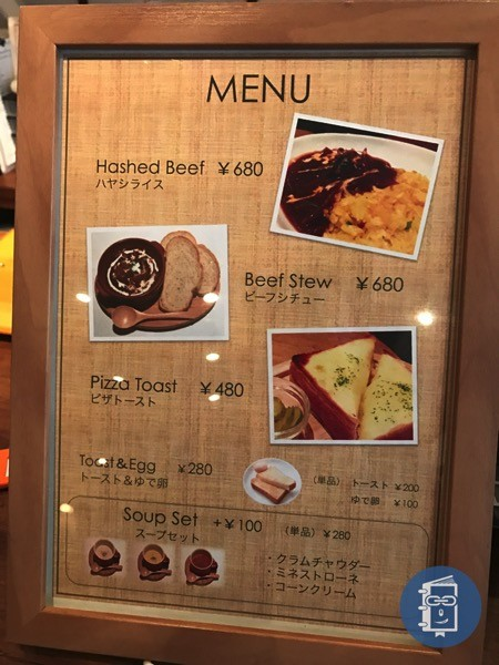 TIMES CAFEでランチ