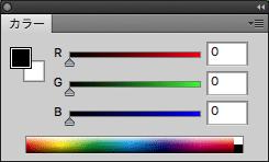 RGB_photoshop