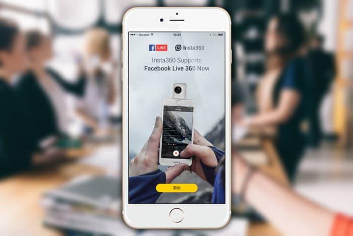 Insta360 Nanoで360度動画のFacebookライブをする方法