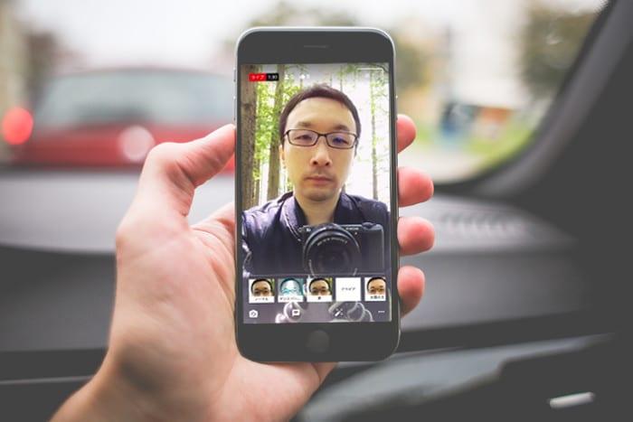 iPhoneのYouTubeアプリからYouTubeライブを配信する方法