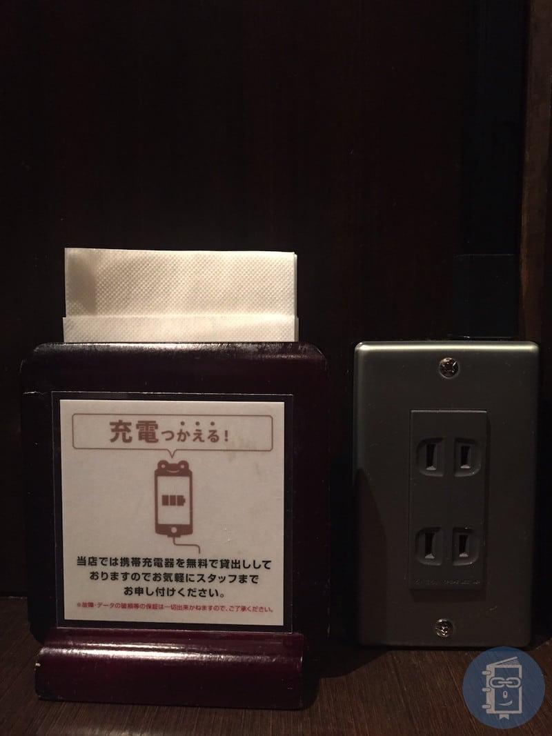 パセラのコワーキング(電源).jpg