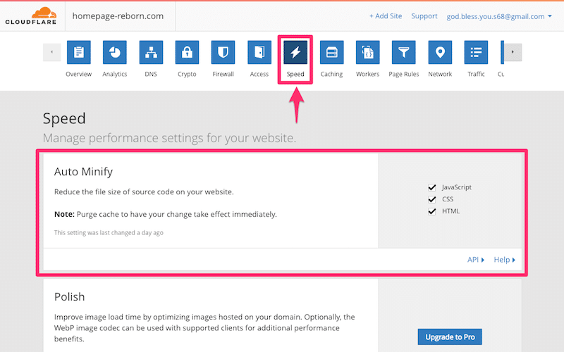 CloudflareでMinifyを有効にする