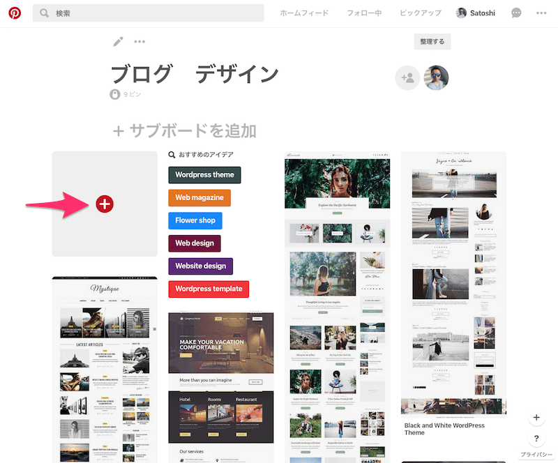 イメージ画像や写真の追加が簡単