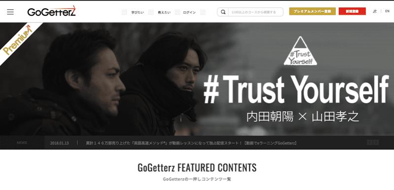 GoGetterz(ゴーゲッターズ)