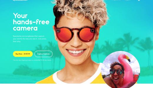 Snapchatが販売しているカメラ付きサングラス「Spectacles」が欲しすぎる!!!
