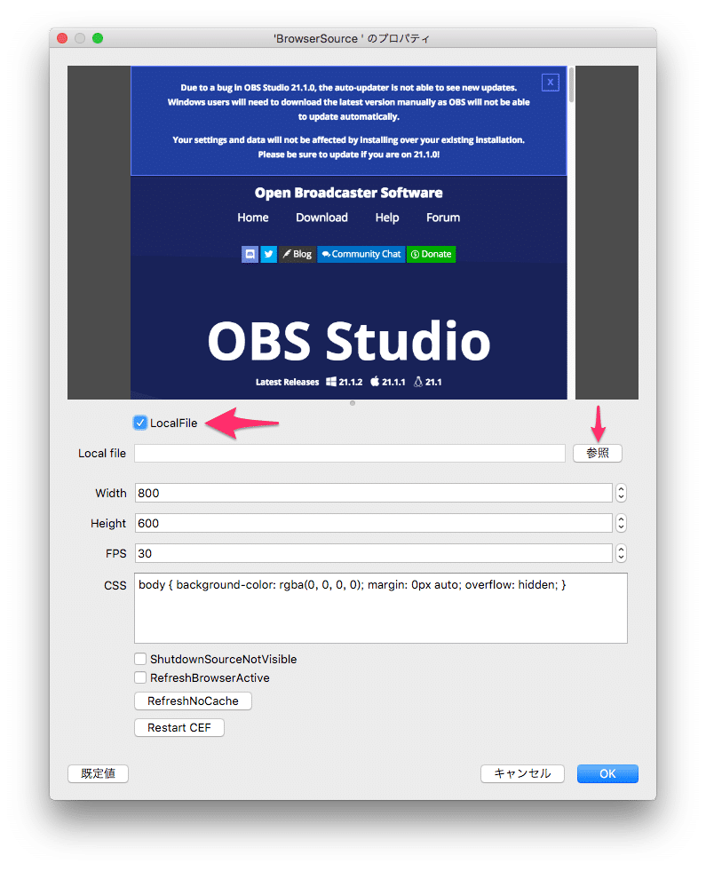 OBSのBrowserSourceでローカルファイルを読み込む