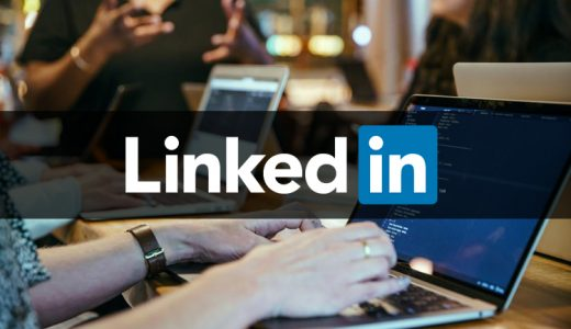 LinkedInのオンライン学習サービス「LinkedInラーニング」は月額で受講し放題!