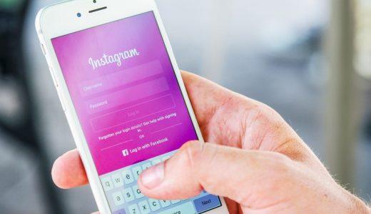 Instagramで商品購入ができる「ショッピング機能」のテスト運用が日本でスタート!
