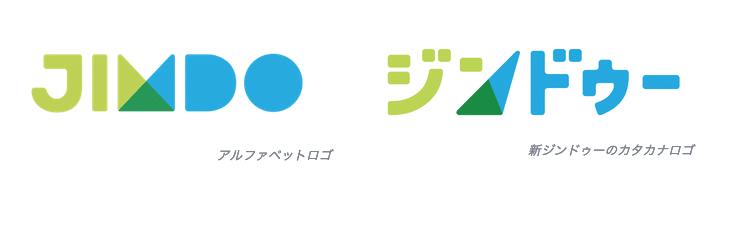 jimdoの新ロゴ