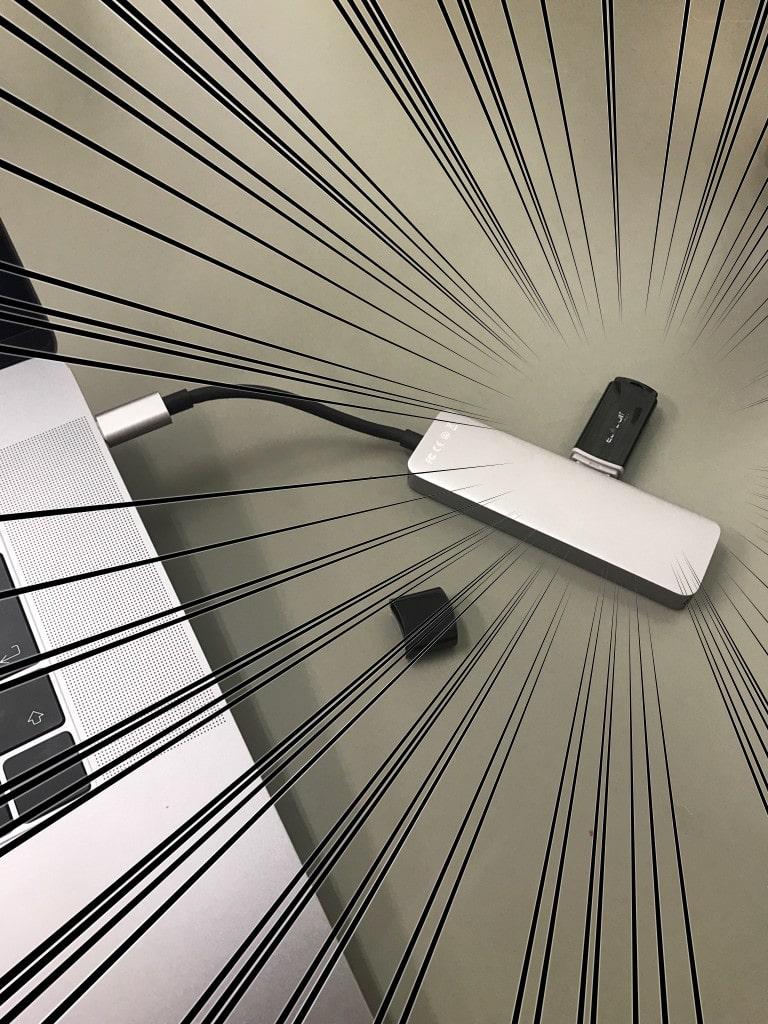 USB3.0が原因でWi-Fiに接続できなかった