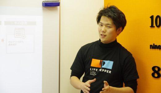 【寄稿】インバウンド需要の高くビジネス参入しやすい台湾。台湾でデジタルマーケティングを成功させる3つのポイント