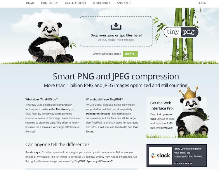 画像圧縮サービス「TinyPNG」