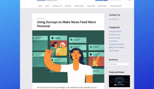Facebookが、より重要な投稿をニュースフィードに流すようアルゴリズムを更新!
