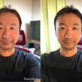 ボトルキャップチャレンジは古い!次の流行りは「60年後の顔」を投稿する「FaceAppチャレンジ」