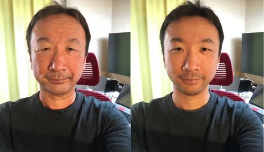 60年後の老け顔が作れるアプリ「FaceApp」InstagramとTwitterで老人顔を投稿する人が続々!