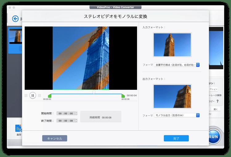 3D→2D