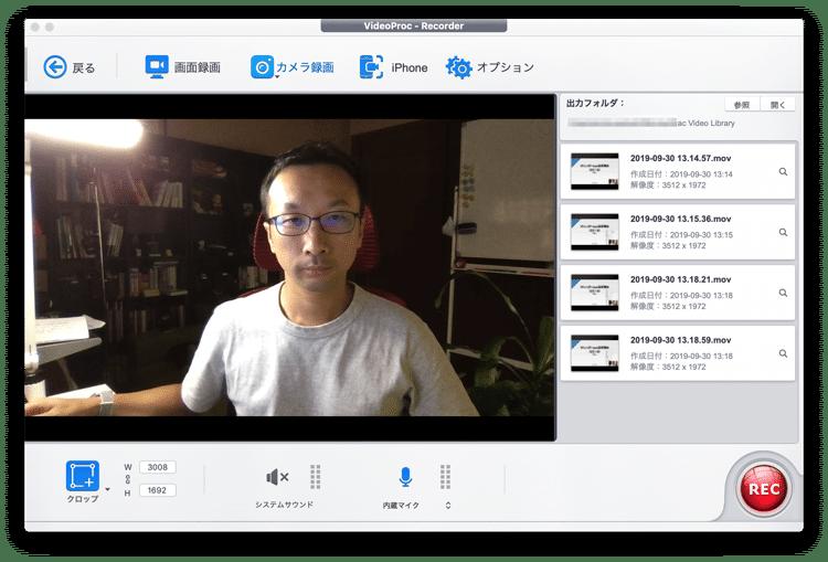 Webカメラの映像を録画する