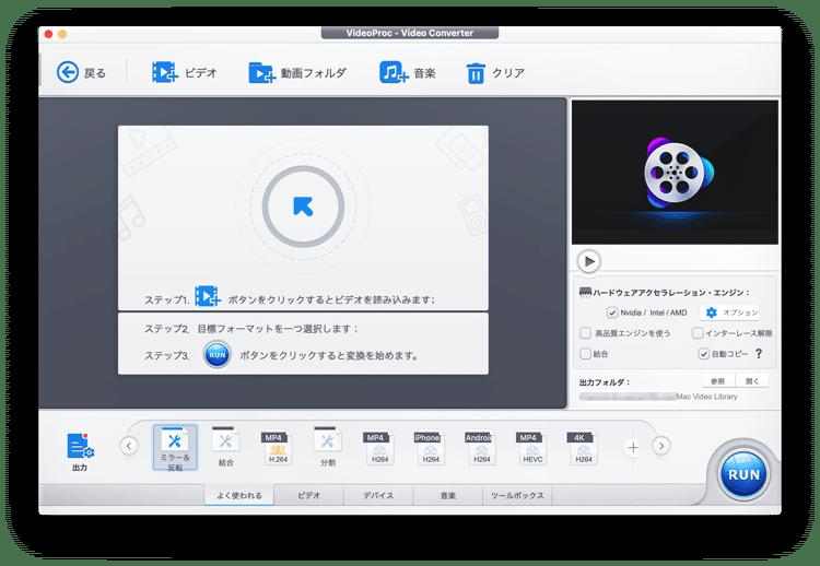 動画の編集や加工、ファイル形式の変換ができる「ビデオ」