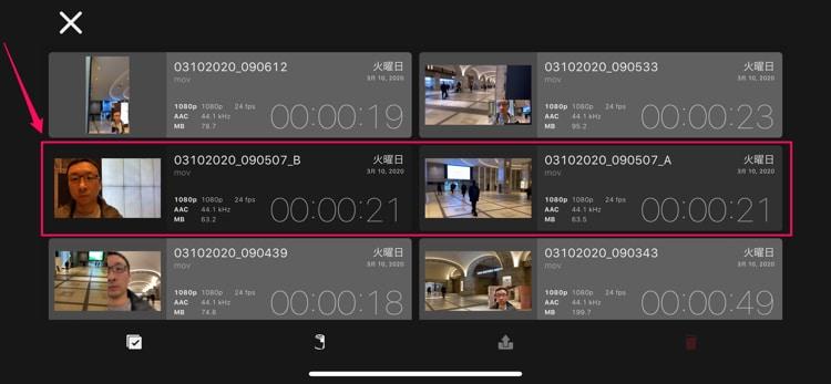 動画データが2つになる
