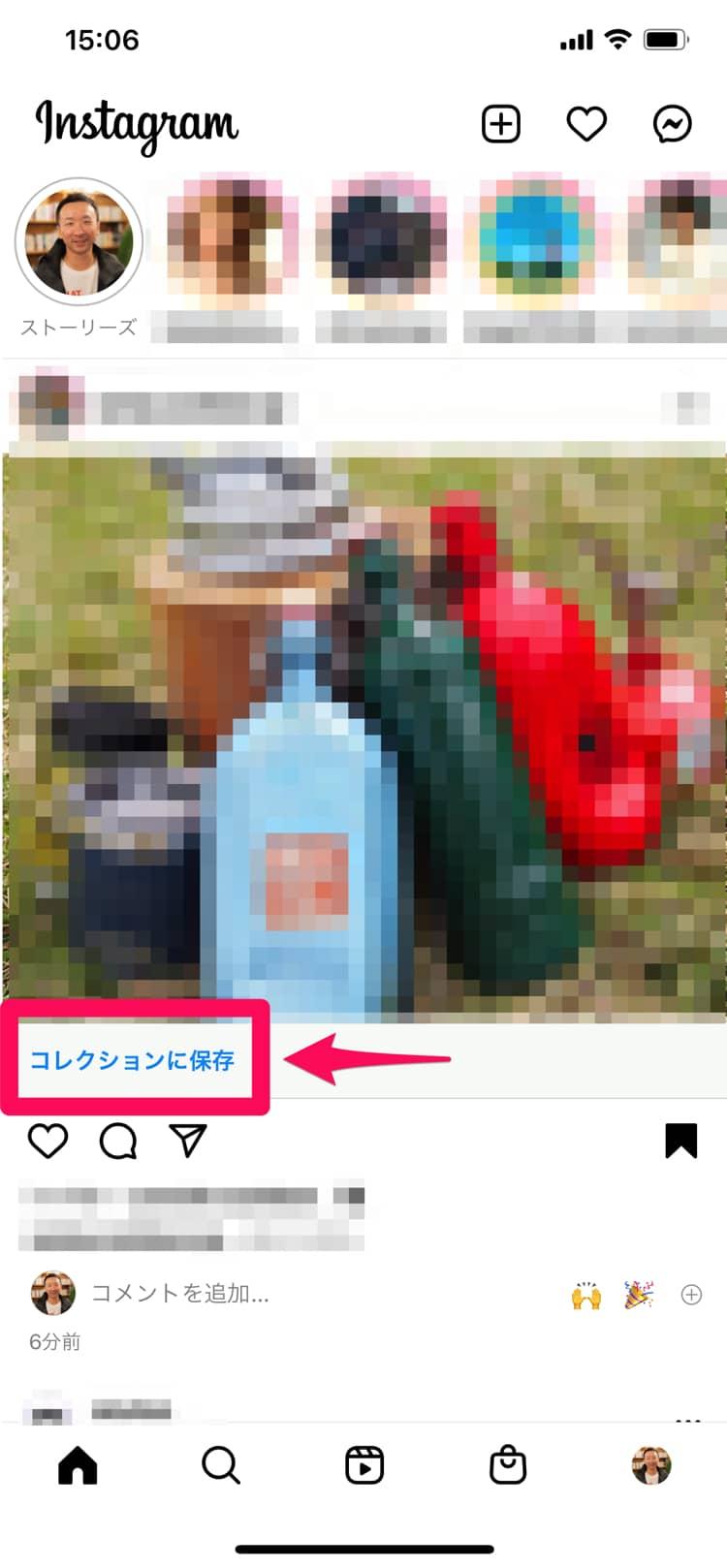 Instagramで保存した投稿をコレクションに保存する