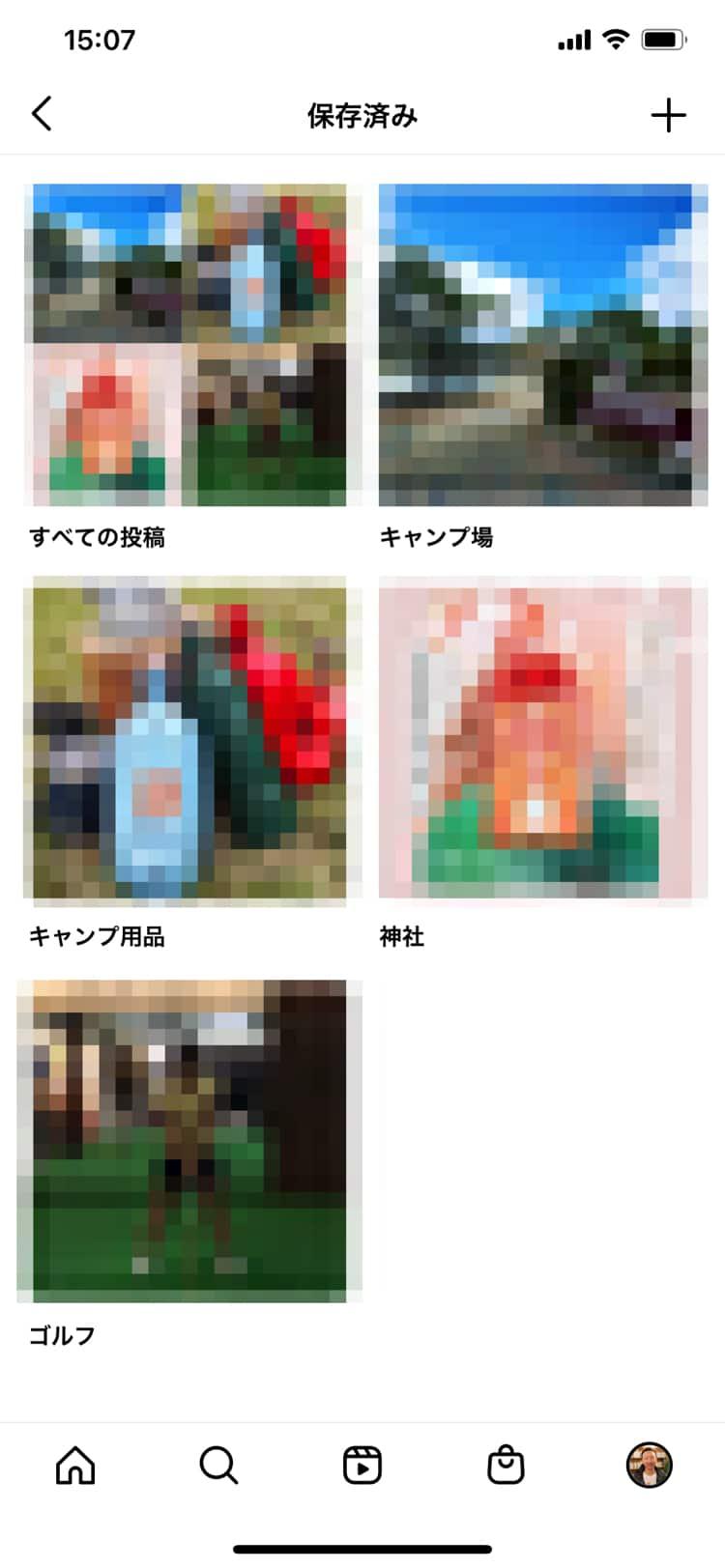 Instagramで作成したコレクションの一覧表示