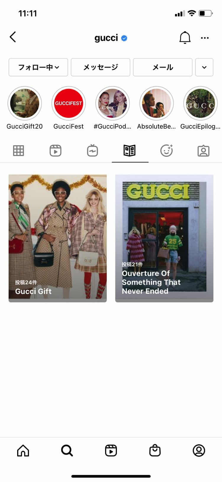Gucci Official Instagram